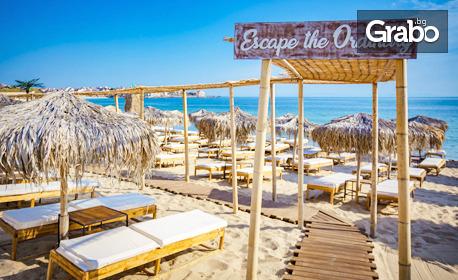 Цяло лято в Созопол! 3 или 5 нощувки за до четирима, плюс басейн - на 100м от плажа