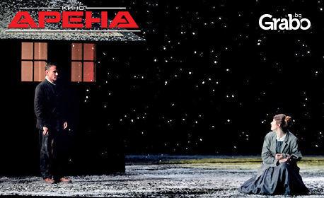 """Гледайте Соня Йончева в операта """"Бохеми"""" - ексклузивно в Кино Арена само на 4, 7 или 8 Март"""