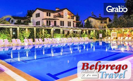 Last Minute почивка край Анталия! 7 нощувки на база All Inclusive в Belkon Hotel Belek**** в Белек