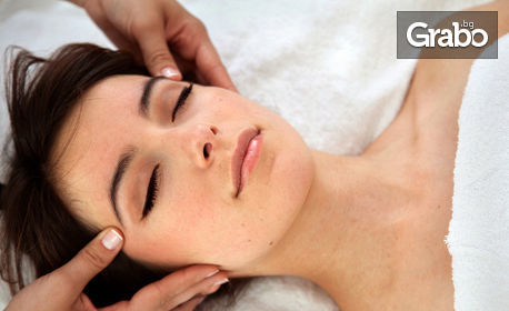 Почистване на лице или кислородна мезотерапия - без или със водно микродермабразио