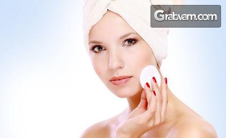 Сияйно лице! Почистване, водно дермабразио, RF лифтинг и серуми, или терапия с оризови протеини и криотерапия
