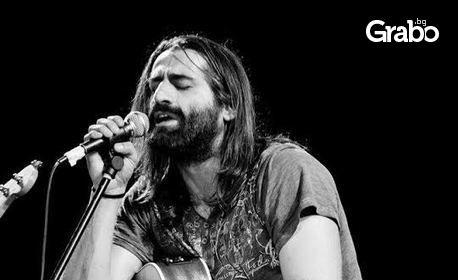 """Зашеметяващият рок спектакъл """"Бог Рок"""" с Фицата, Калин Вельов и приятели, на 6 Юни"""