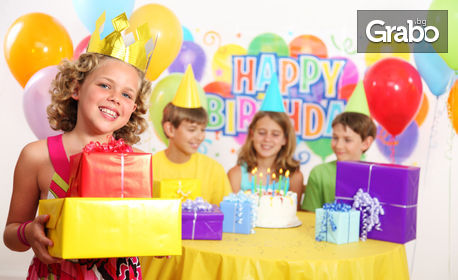 Детски рожден ден All Inclusive за малки и големи! Меню по избор за 10 деца