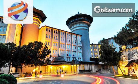 Почивка в Кушадасъ през Септември или Октомври! 7 нощувки на база All Inclusive в Хотел Ladonia Adakule*****