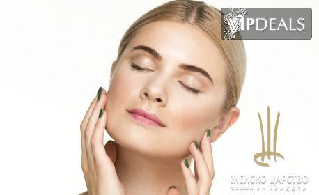 Кислородна мезотерапия на лице, плюс ампула с anti-age ефект и за дълбока хидратация