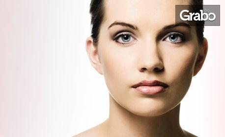 Дълбоко почистване на лице с озон, ултразвуков пилинг и успокояваща маска