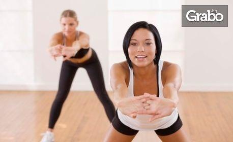 2 тренировки по Функционална гимнастика