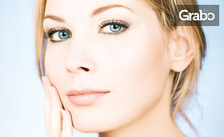 Терапия за лице с пилинг, алгинатна маска и ампула