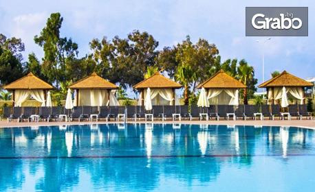 Last Minute луксозна почивка в Анталия! 7 нощувки на база Ultra All Inclusive в Хотел Eftalia Marin*****, Алания