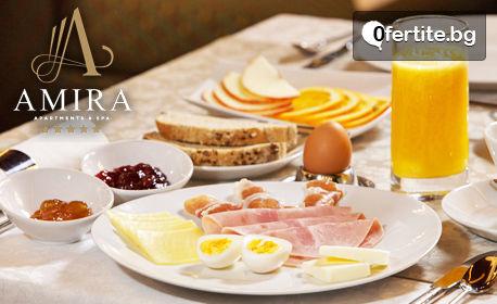 Лятна почивка в Банско! Нощувка със закуска - с възможност за вечеря, плюс релакс зона