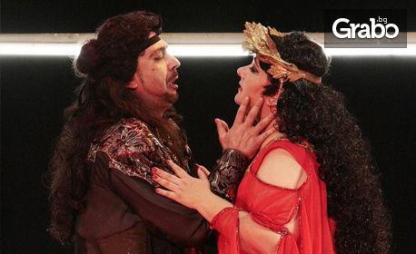 """Операта """"Самсон и Далила"""" на 13 Ноември"""
