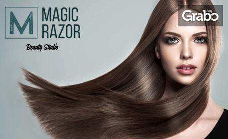 Ръчно премахване на нацъфтелите краища на косата, плюс измиване, маска с арганово масло и изправяне с преса