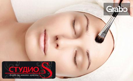 Ултразвуково почистване на лице с диамантено полиране, плюс фотодинамична LED терапия