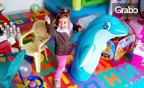 2 часа игри и забавления! Наем на парти център за детски рожден ден за до 8 деца