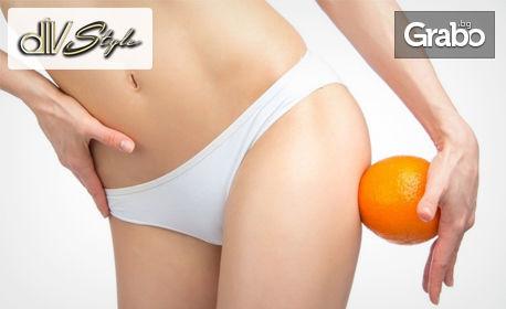 2 процедури с целутрон, антицелулитен масаж, или аромамасаж на цяло тяло
