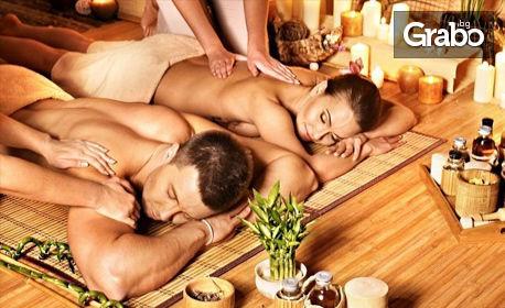 Антистрес масаж на цяло тяло, плюс масаж и маска на лице и рефлексотерапия на ходила