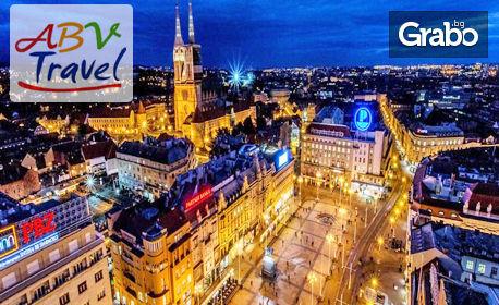 Предколедна екскурзия до Загреб! 3 нощувки със закуски, плюс транспорт