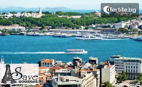 Ранни записвания за екскурзия до Истанбул, Анкара и Кападокия! 4 нощувки със закуски и 2 вечери, плюс транспорт