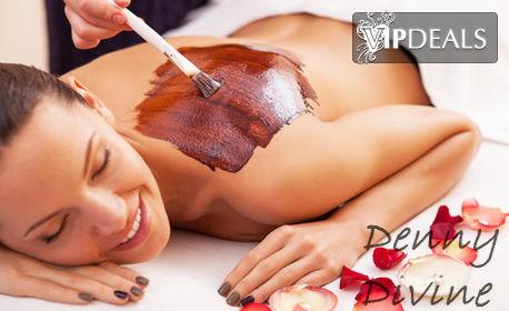 """60 минути релакс! Комбиниран масаж на цяло тяло, плюс терапия """"Ягоди и шампанско"""" или """"Шоколад"""""""