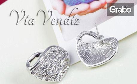 """Стилен комплект бижута """"Самотно сърце"""" - колие и обеци с австрийски кристали и бяло златно покритие"""