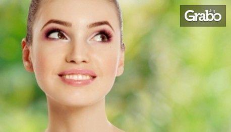 Почистване на лице, плюс RF лифтинг с хиалуронова киселина