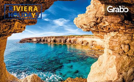 Екскурзия до Кипър през пролетта! 4 нощувки със закуски в Пафос, плюс самолетен транспорт, от Riviera Holidays