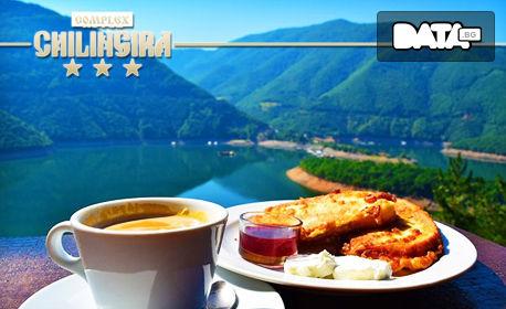 Почивка за двама в Родопите! Нощувка със закуска, плюс сауна, край язовир Въча