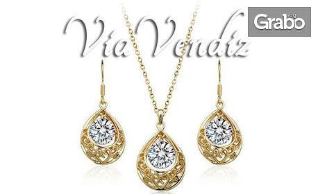 Комплект бижута 'Прекрасна' - колие и обеци със златно покритие и австрийски кристали