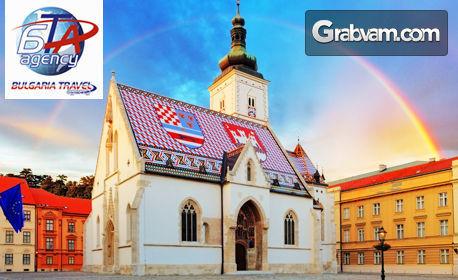 Майска екскурзия до Милано, Загреб и Любляна! 3 нощувки със закуски, плюс транспорт и възможност за Цюрих