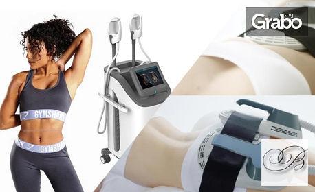 Лазерна липосукция на две зони по избор или стягаща процедура с апарат Slim Beauty на зона по избор