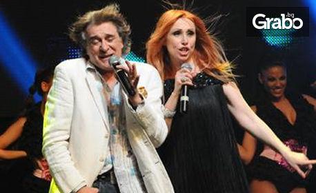 Гледайте Орлин Горанов и Кристина Димитрова - концерт на звездите на българската естрада