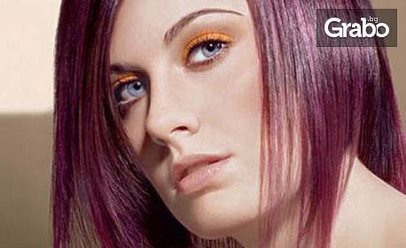 Боядисване на коса с боя на клиента или подстригване, плюс оформяне