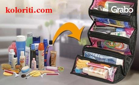 Органайзер Roll N Go Cosmetic Bag