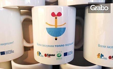 Бяла керамична чаша с фирмено лого, снимка или текст - 5, 15 или 30 броя