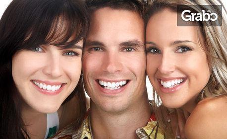 Почистване на зъбен камък или лечение на лош дъх в устната кухина
