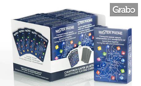 Смартфон настолна игра Master Phone Cards