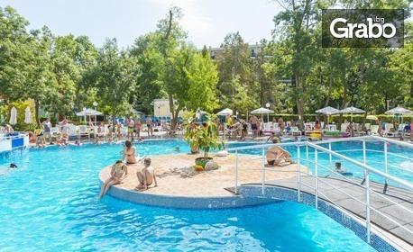 През целия сезон в Слънчев бряг! Нощувка на база Аll Inclusive Premium, плюс басейн, занимателни и спортни активности