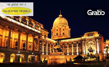 Екскурзия до Загреб, Венеция, Виена, Будапеща и Залцбург! 4 нощувки със закуски, плюс транспорт, от Bulgaria Travel
