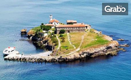 Еднодневна екскурзия до остров Света Анастасия, Созопол и Замъка в Равадиново