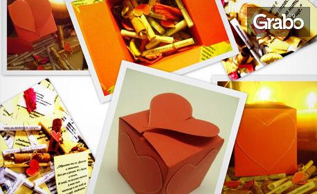 69 мисли и строфи за любовта, сред парченца канела и флорални листенца, в красива подаръчна кутия