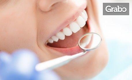 Дентален преглед, план за лечение и почистване на зъбен камък, плюс полиране с Air Flow