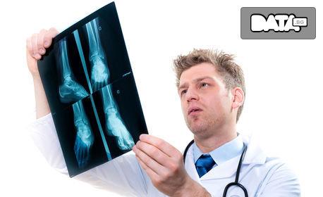 Ехографски преглед на двойка зони по избор, плюс консултация от ортопед-травматолог