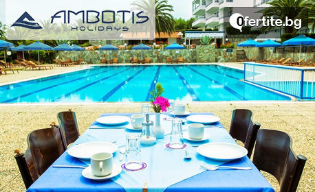 Почивка за двама на Халкидики! 5 нощувки със закуски и вечери в Xenios Port Marina*** в Пефкохори