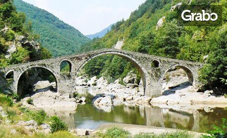 Посети Каньона на водопадите, Смолян, Ардино, Орлови скали и Дяволския мост! Нощувка със закуска, плюс транспорт