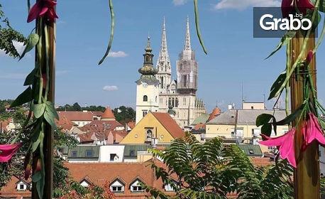 Екскурзия до Загреб, Плитвичките езера, Дубровник, Котор и Будва! 3 нощувки със закуски и 2 вечери, плюс транспорт