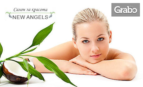 Освежаваща терапия или дълбоко почистване на лице