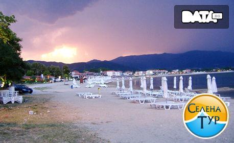 На плаж в Гърция! Еднодневна екскурзия до Аспровалта през Юли