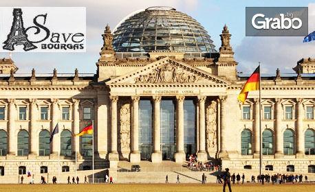 Екскурзия до Будапеща, Виена, Прага, Дрезден и Берлин! 5 нощувки със закуски, плюс самолетен и автобусен транспорт