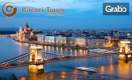 Септемврийски празници в Будапеща и Нови Сад! 2 нощувки със закуски, плюс транспорт