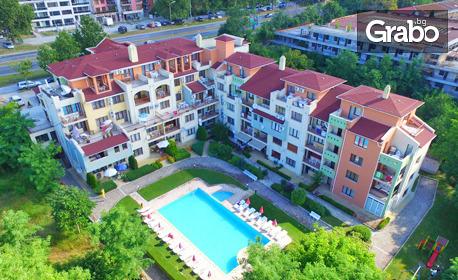 До края на Октомври във Варна! Нощувка за двама или четирима, плюс басейн и паркинг